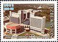 Stamps of Uzbekistan, 2003-11.jpg