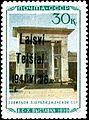 Stamps of the Soviet Union, 1939-Azerbaijan Pavilion.jpg