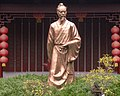 Statue of Lu Yu, the Sage of Tea in China.jpg
