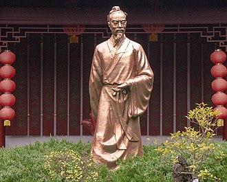 Lu Yu - Statue of Lu Yu, at the Dragon Well Tea Plantation, Meijiawu, Hangzhou