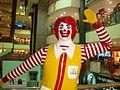 Statue of Ronald McDonald, Georgetown, Penang, Malaysia.JPG