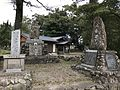Stela near Ibii Shrine.jpg