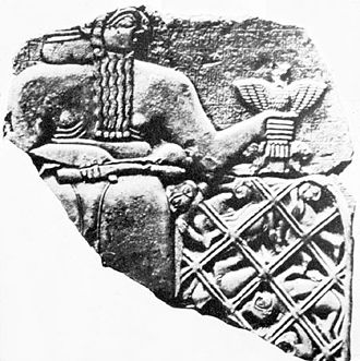Stele of the Vultures - Image: Stele of Vultures 2