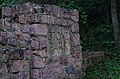 Stone State Park Entrance Sign, Sioux City, Iowa (44792132895).jpg