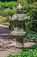 Stone lantern - Stadtgarten Karlsruhe 01.jpg