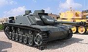 StuG-III-latrun-2
