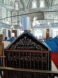 Sultan Ahmed Grave.jpg