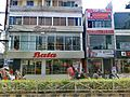 Sultanabad of Rajshahi.jpg