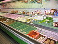 Supermercato vuoto (Roma).jpg