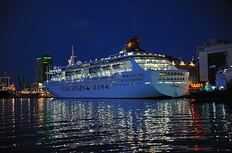 Star Cruises - SuperStar Libra in Keelung Harbor, Taiwan