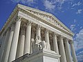 Supreme Court Wade 11.JPG