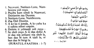 Islam in Ghana - Al-Fatiha translated into Dagbani by Sheikh M. Baba Gbetobu.