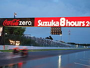 Description de l'image Suzuka 8H 2009.jpg.
