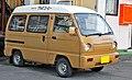 Suzuki Every 201.JPG
