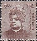 Swami Vivekananda 2015 znaczek z Indii.jpg