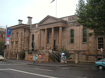 The Sydney Grammar School, established in 1854, is the oldest secondary school still in use in the Sydney CBD. Sydney Grammar School Big School.jpg