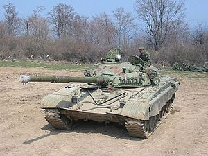 Equipment of the Serbian Army - Image: T 72M VS