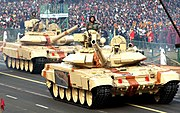 T-90 republic day