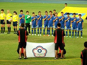 Chinese Taipei women's national football team - Chinese Taipei against Laos on March 20, 2015 in 2015–16 AFC Women's Olympic Qualifying Tournament