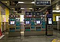 TVMs and ticket collection machine at L4 Xidan Station (20170911112002).jpg
