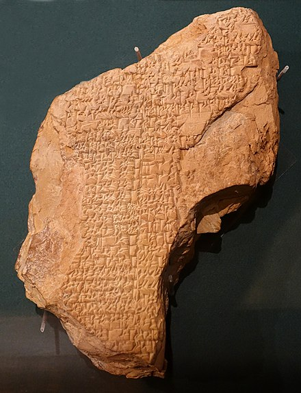 The original Sumerian clay tablet of Inanna and Ebih, which is currently housed in the Oriental Institute at the University of Chicago Tablet describing goddess Inanna's battle with the mountain Ebih, Sumerian - Oriental Institute Museum, University of Chicago - DSC07117.JPG