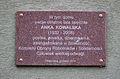 Tablica Anka Kowalska ul. Czerniakowska 201.JPG