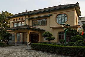 Tainan Taiwan Old-Radio-Broadcasting-Station-01.jpg
