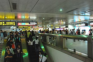 Taipei Railway Station - The Metro concourse of Taipei Main Station