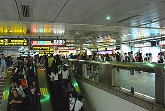 Taipei Railway Station - The Metro concourse of Taipei Main Station