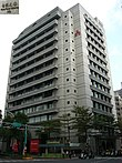 Taiwan Cement Building and its title 20101213.jpg