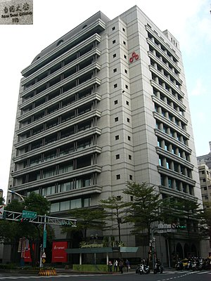 Taiwan Cement - Image: Taiwan Cement Building and its title 20101213