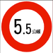 Taiwan road sign Art081.png