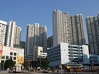 Tak Tin Estate.jpg