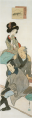 TakehisaYumeji-1914-Heisaku in Numazu.png
