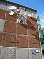 Tallinn Akadeemia tee 22.jpg