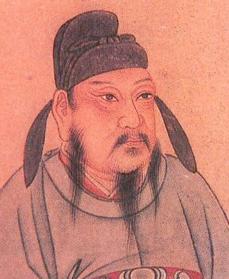 Emperor Taizong of Tang - Portrait painting of Emperor Gaozu of Tang, father of Li Shimin