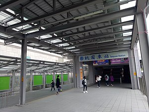 Taoyuan temporary station west 2019-12-10.jpg