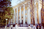 Tashkent University of Information Technology.jpg