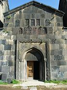 Tegher Portal