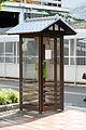 Telephone booth in Himeji City M9.jpg