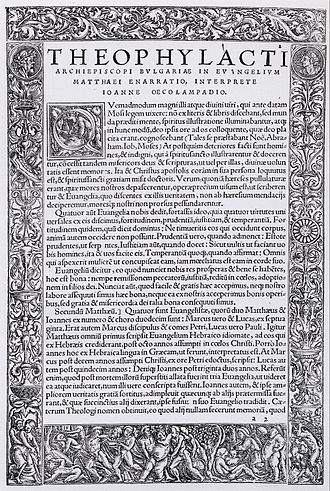 Metalcut - Page border by Hans Holbein the Younger; revival of the first technique.