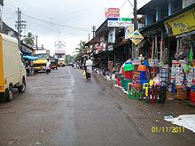 Kerala Gramin Bank Car Loan Emi Calculator