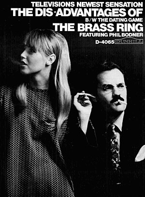 The Brass Ring - Advertisement for The Brass Ring, 1967