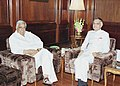 The Chief Minister of Jammu & Kashmir Shri Mufti Mohammed Sayeed calls on the Union Home Minister Shri Shivraj Patil in New Delhi on June 2, 2004.jpg