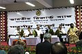 The Governor, Reserve Bank of India, Dr. D. Subbarao, the Tripura Chief Minister, Manik Sarkar and other dignitaries at the inauguration of RBI sub-office, at Agartala on May 18, 2011.jpg