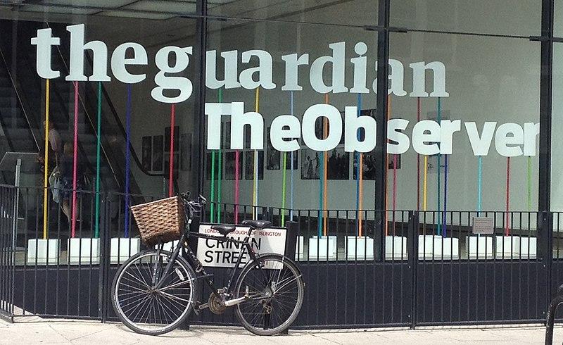 The Guardian Building Window in London.JPG