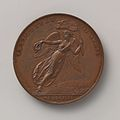 The Jellalabad Medal (Afghanistan), 1842 MET DP-180-175.jpg
