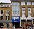 The Leatherhead Theatre, 7 Church Street - geograph.org.uk - 2034834.jpg