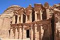 The Monastery, Petra, Jordan1.jpg