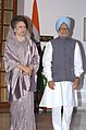 The Prime Minister, Dr. Manmohan Singh with the Prime Minister of Bangladesh, Ms. Khaleda Zia, in New Delhi on March 21, 2006.jpg